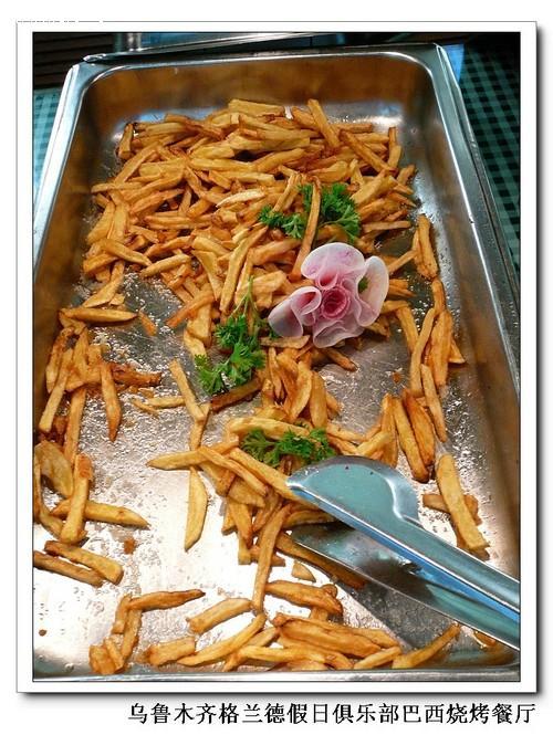 【乌鲁木齐格兰德假日俱乐部巴西烧烤餐厅的美食】-论坛-ZOL中关村在线