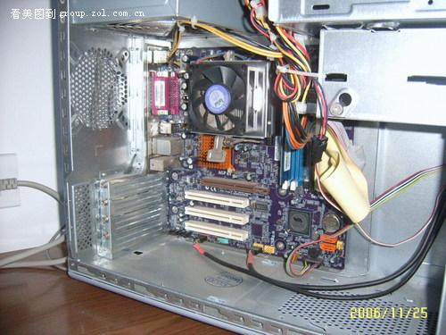 我的电脑是联想家悦d
