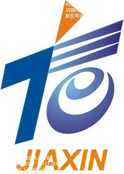 logo logo 标志 设计 图标 429_600 竖版 竖屏