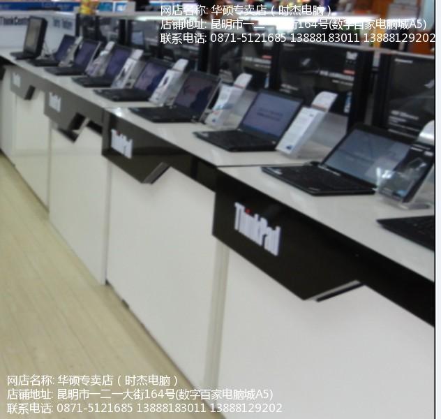 华硕专卖店(时杰电脑)【cpu_电源_液晶显示器_固态】