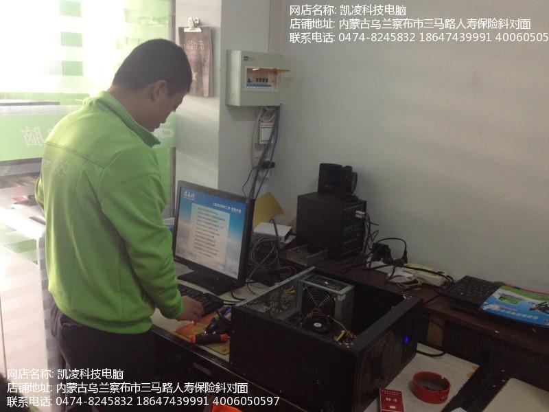 保修24个月的硬件包括:主板,显卡,lcd屏,硬盘,电源适配器,键盘,鼠标
