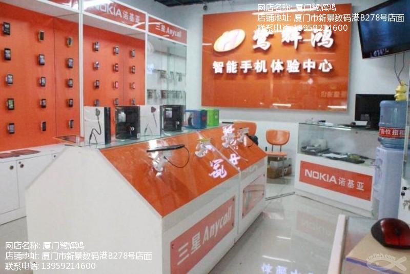 体验店进行了最新款手机——x3   手机的触控和视觉效果体验