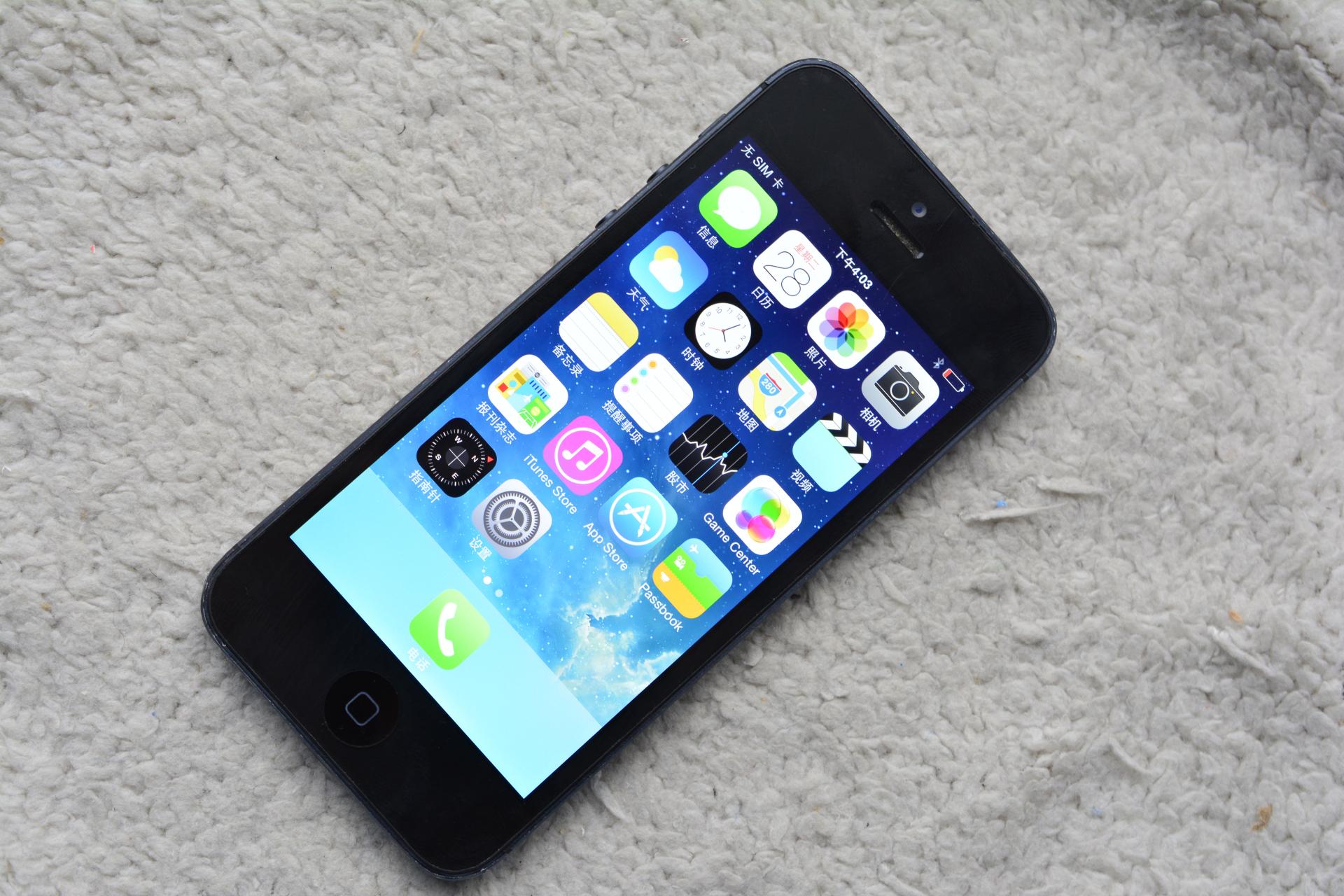 苹果s手机桌面图片