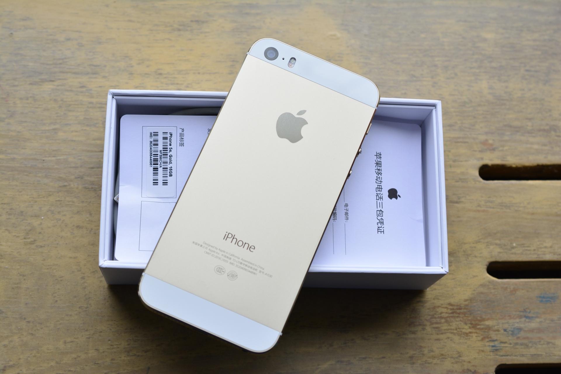 我的两部苹果5S共享一个ID,为什么我这部的通话记录会在另外一部显示另外一部的不会在我这部手机里面显示