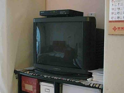 29寸创维彩色电视转让-crt普通电视-二手库-中关村