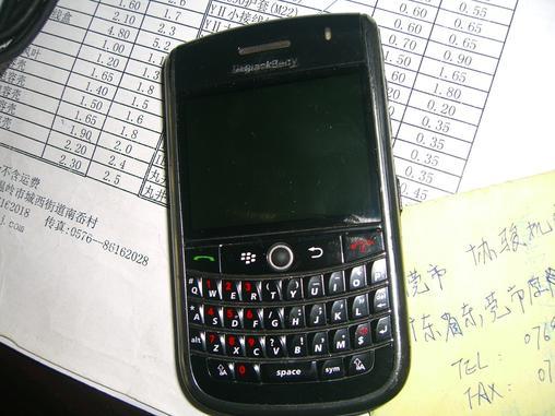 黑莓9630怎么下载主题,怎么在uc莓园无线中下的软件下载安装不了呢?
