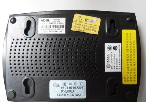 出售adsl 调制解调器宽带猫modem