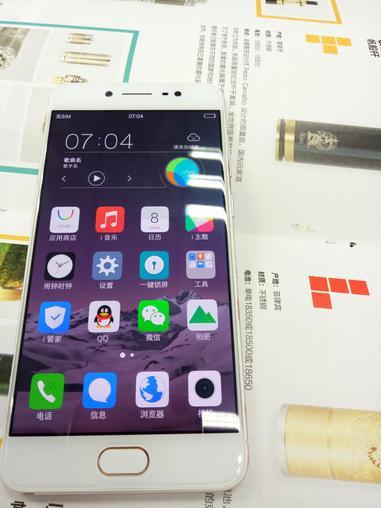你好,请问换一个小米2手机屏幕要多少钱?