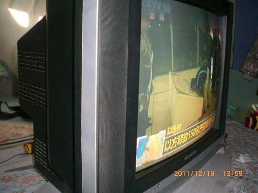 出售创维牌的21寸彩电-crt普通电视-二手库-中关村