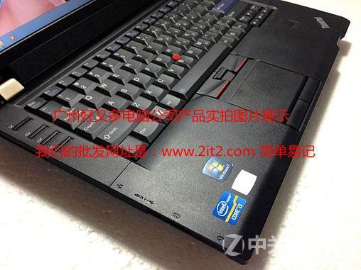 超低价批发及零售二手笔记本电脑/联想/l420/商务办公