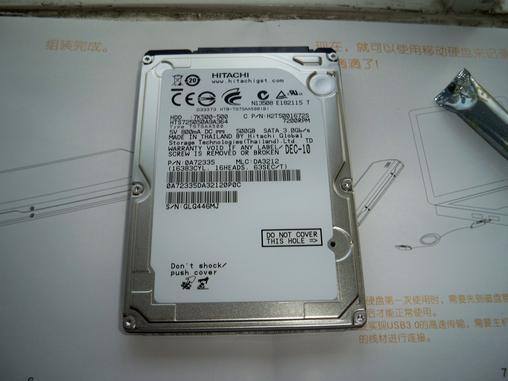 日立7200转16mb500gb本盘飚王usb3.0硬盘盒