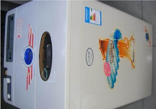 转让一台海尔全自动洗衣机