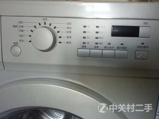 95成新海尔自动智能滚筒洗衣机送副洗衣球