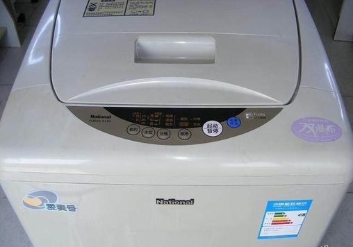 4.5公斤松下全自动洗衣机出售