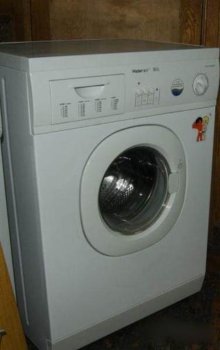 海尔全自动滚筒洗衣机卖了