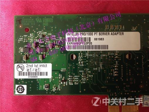 Intel EXPI9400PT PCI-E 1000M单口千兆服务器网卡 宝贝链接:http://detail.1688.com/offer/40626077163.html 本公司主要经营IBM HP DELL SUN EMC HDS NETAPP各型号PC服务器,小型机。承接各项维保、维修服务。 公司电话:400-000-2075 座机:010-82923133 企业QQ:4000002075 企业官网:www.