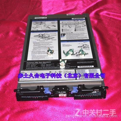 57-1000014-01     57-1000012-01    hp 4g sw sfp     hp 8g sw