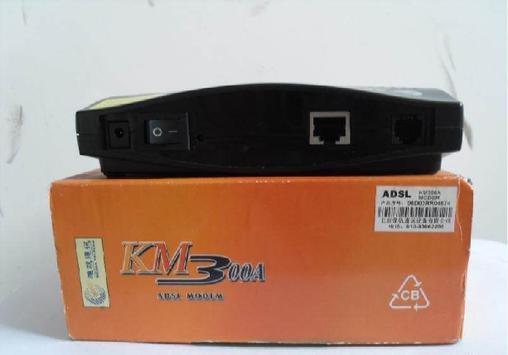 调制解调器宽带猫modem