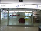 北京摄苑网(实体连锁)