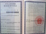 20111212432