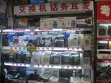 北京凯德利通科技有限公司